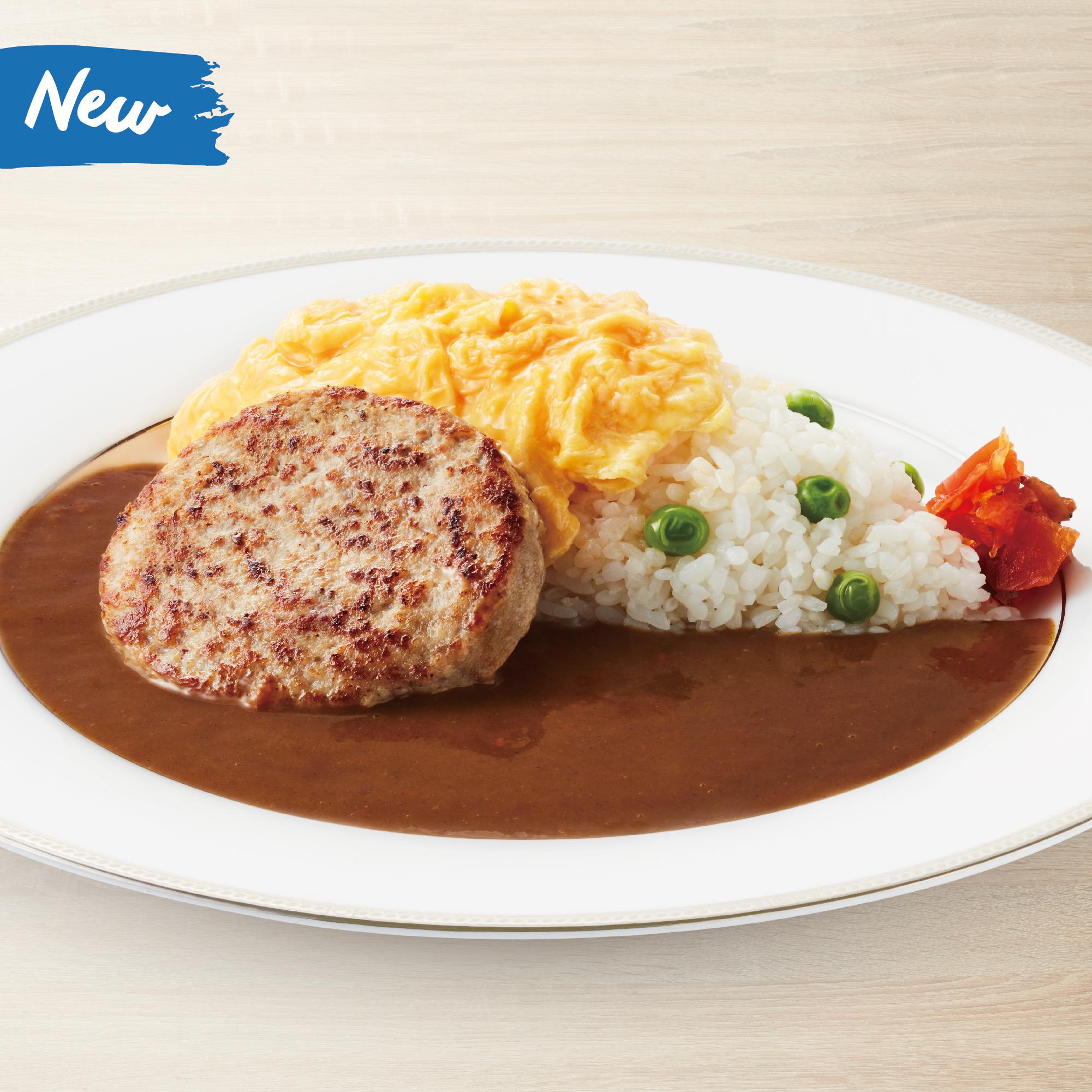 Hamburg Omu Curry