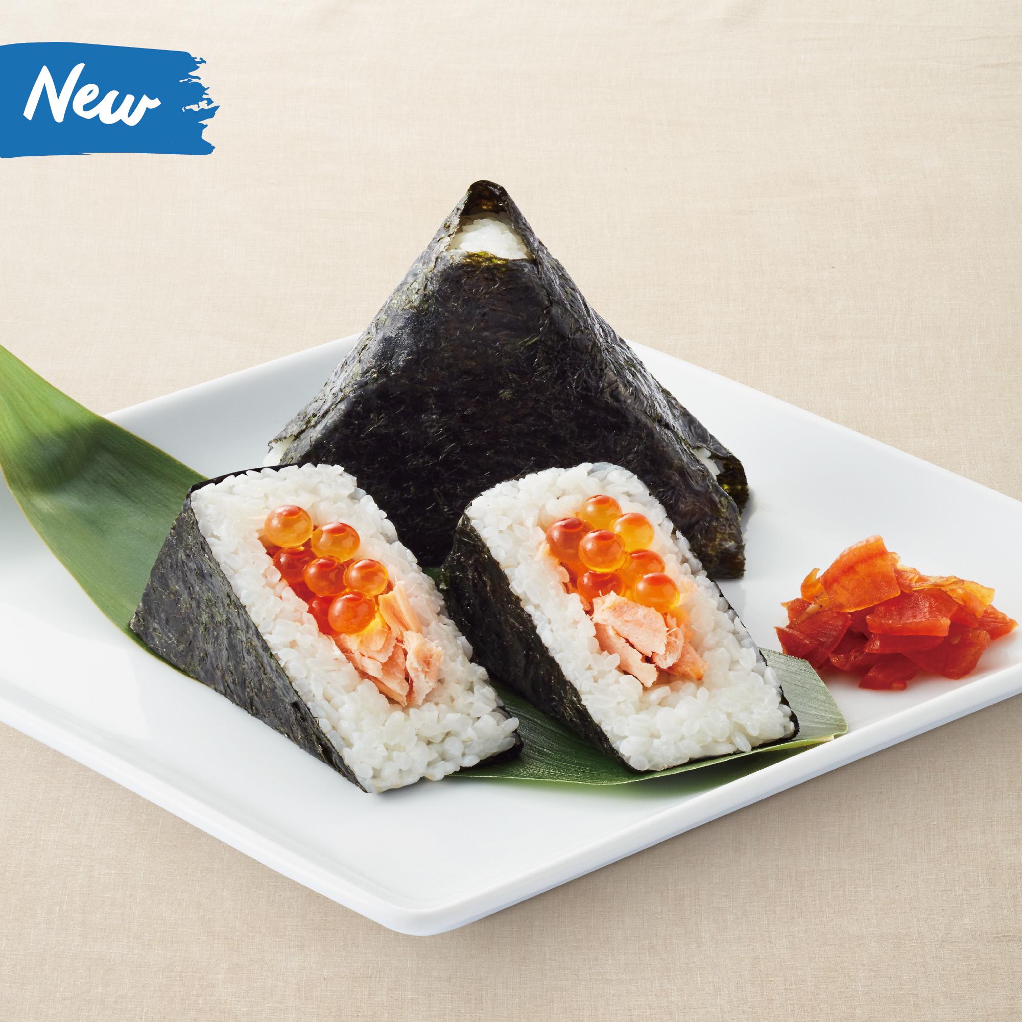Salmon Ikura Onigiri (1 pc)