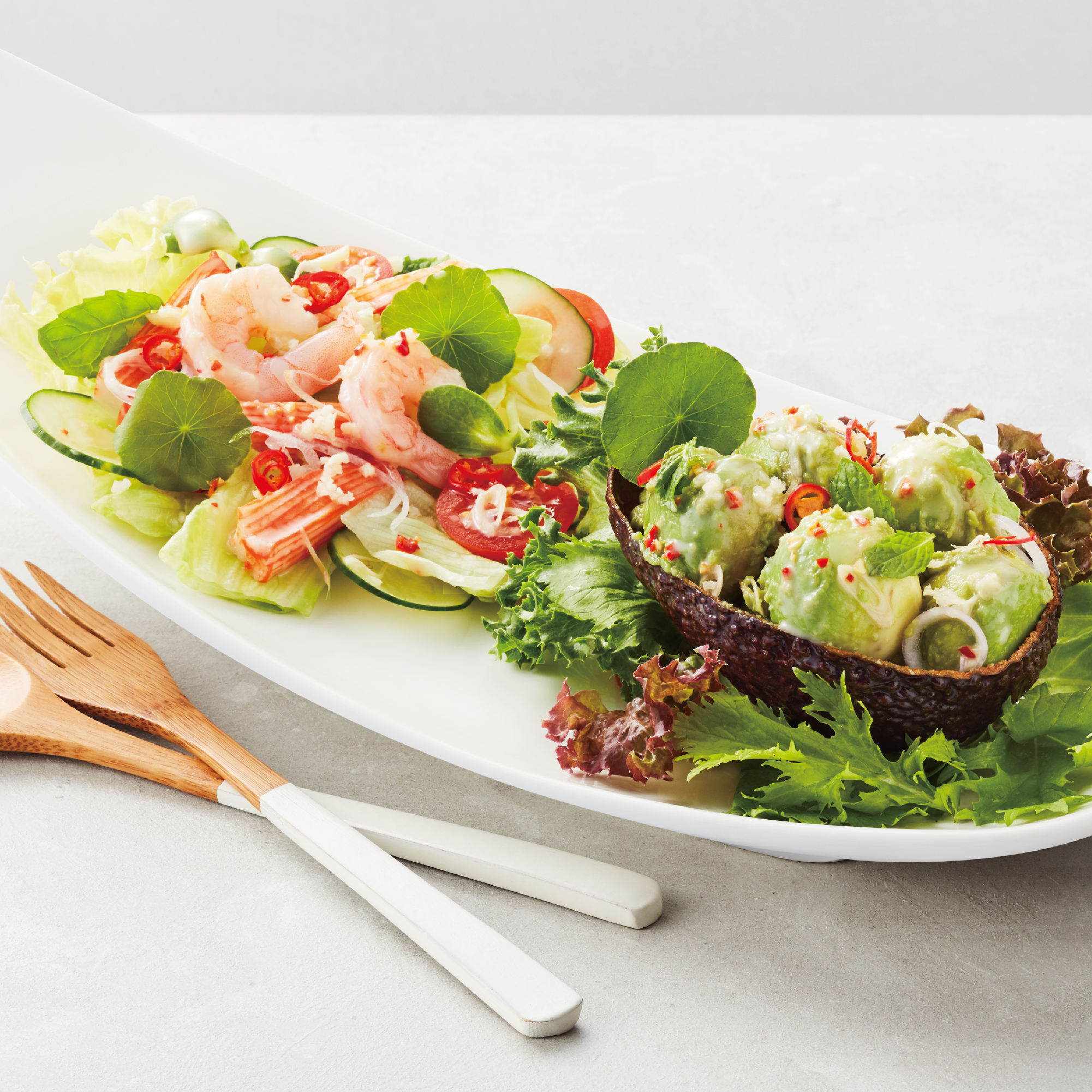 Spicy Avocado Salad