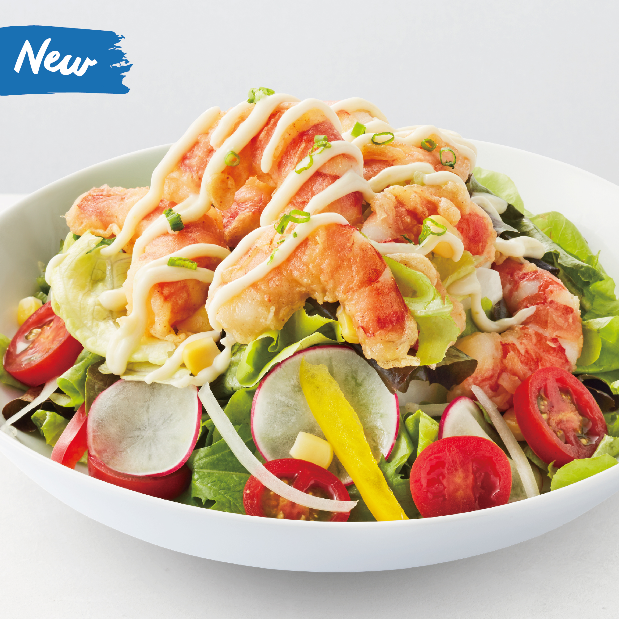 Crispy Ebi Mayo Salad