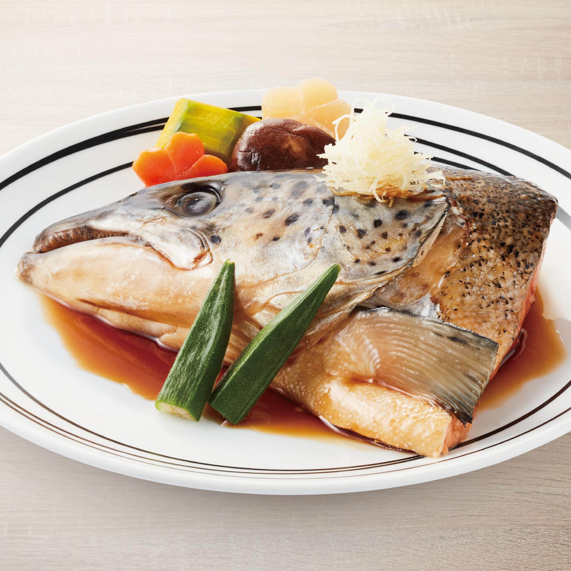 Salmon Kabutoni